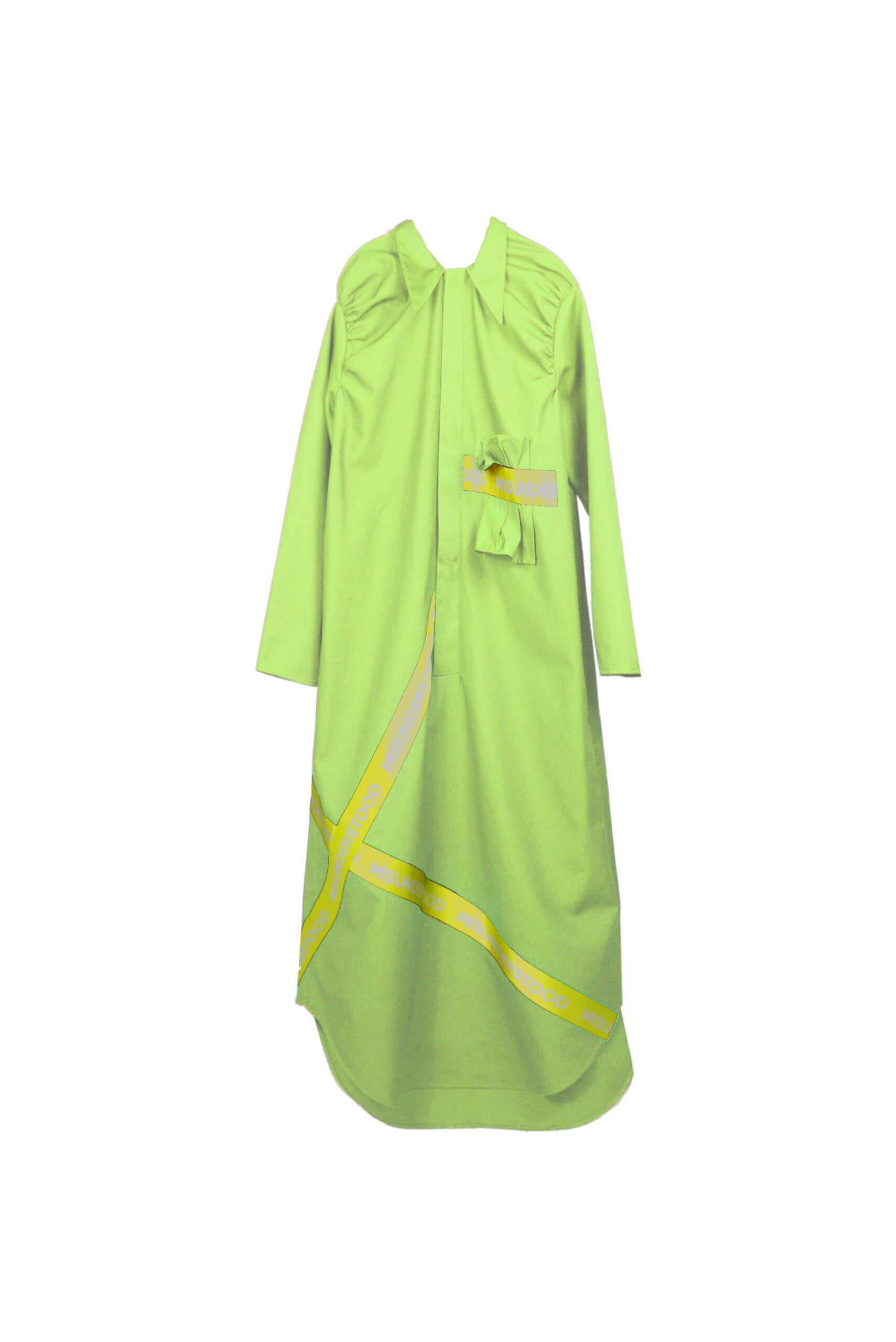 front dress green